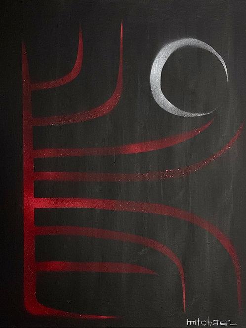 Red Cedar Moon