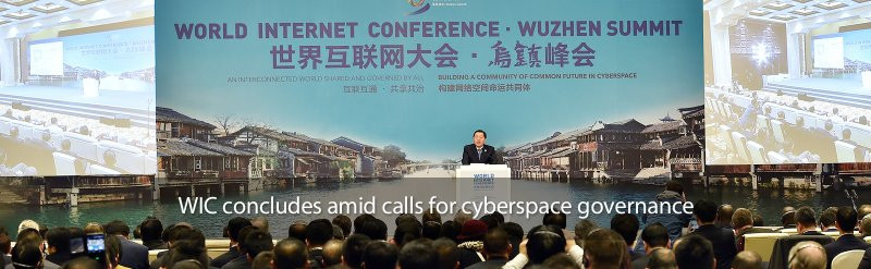 Democracy, Transparency---Key Words from the Xi's Speech @ 2nd World Internet Conference, Wuzhen