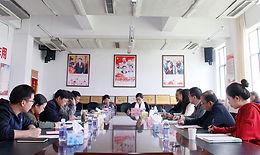 China and Euripe: at Tibet University