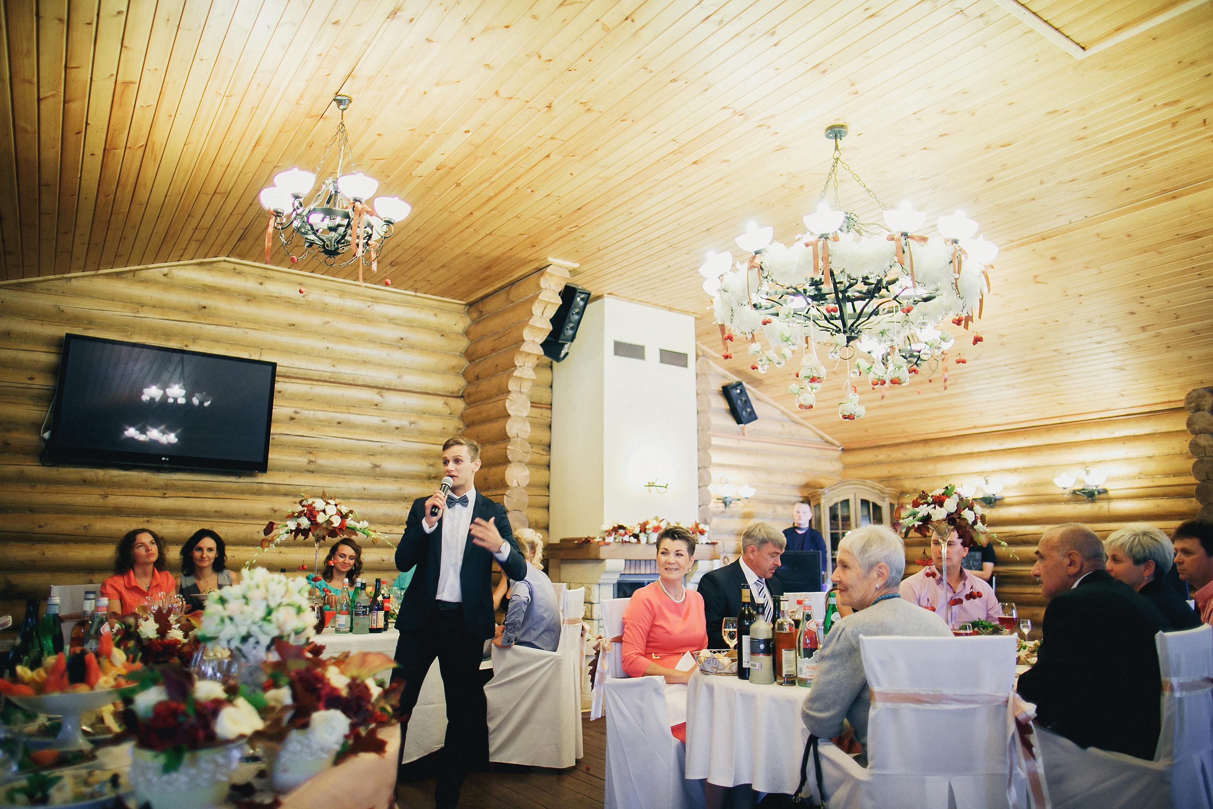 Свадьба Ирины и Дмитрия 06.09.14-2