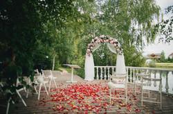 Свадьба Ирины и Дмитрия 06.09.14-9