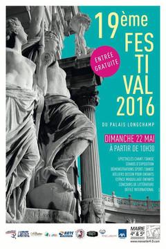 Festival du Palais Longchamp