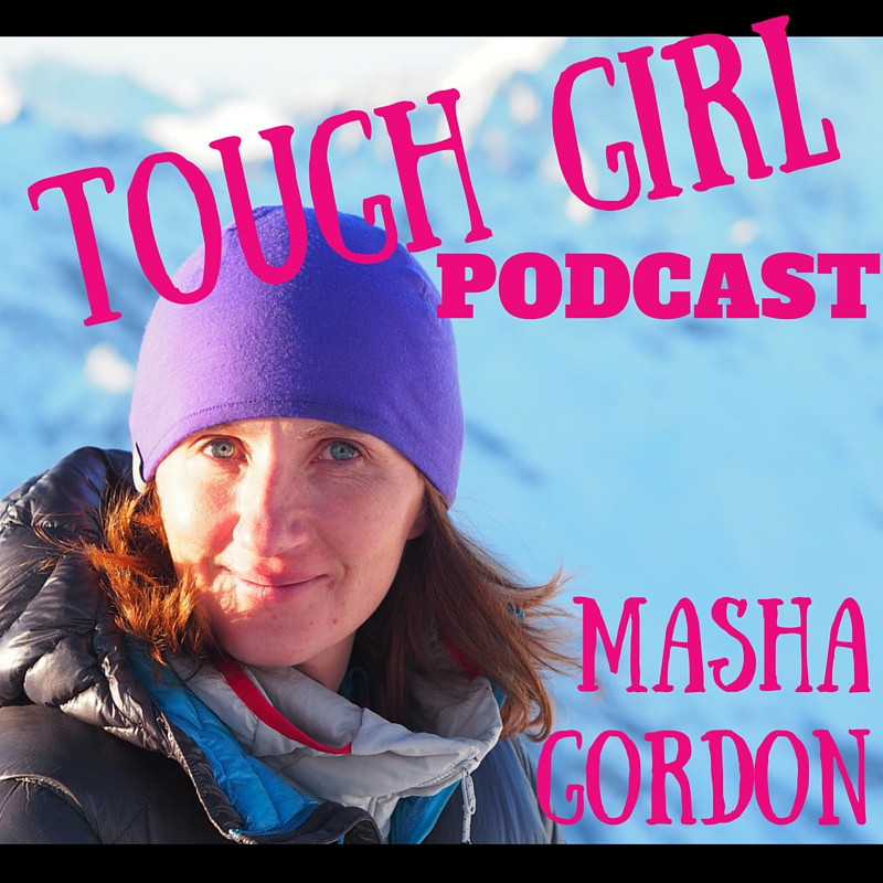 Masha Gordon, a mum-of-two, who has entered the world record books by becoming the fastest women to complete the Explorers' Grand Slam challenge!