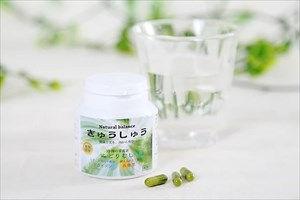 人気のユーグレナを配合したサプリメント