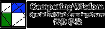 Computing Wisdom Logo