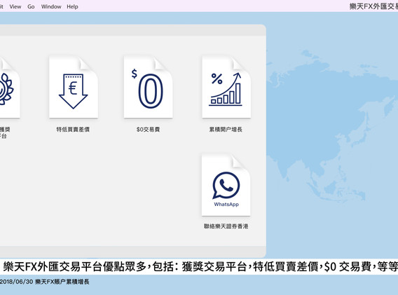 Rakuten_animationboard_v3_Page_13.jpg