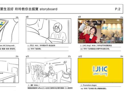 JHC-storyboard_27112018-02.jpg
