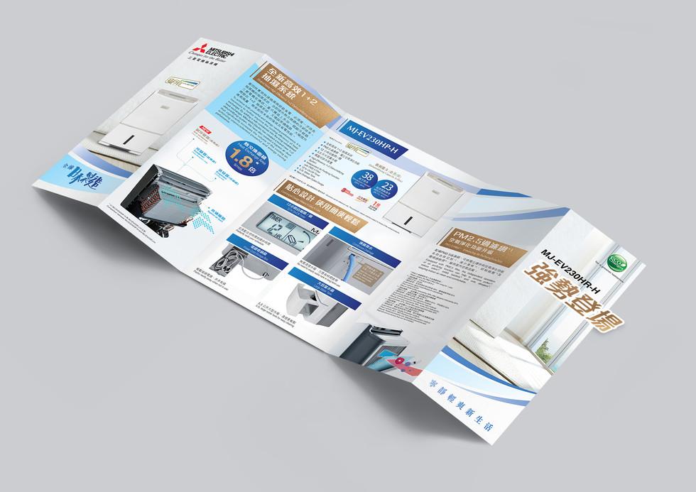 POP leaflet 02