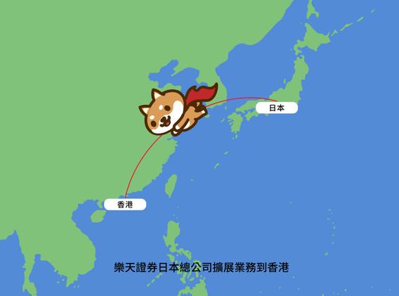 Rakuten_animationboard_v3_Page_08.jpg