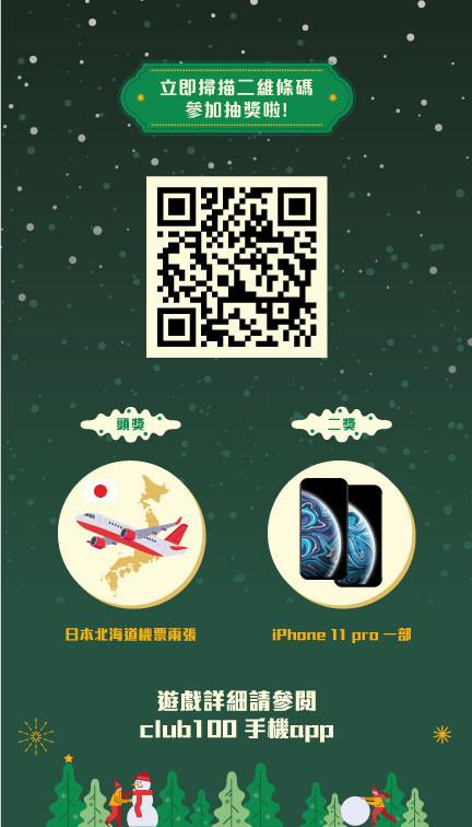 CDC_christmas_card_02.jpg