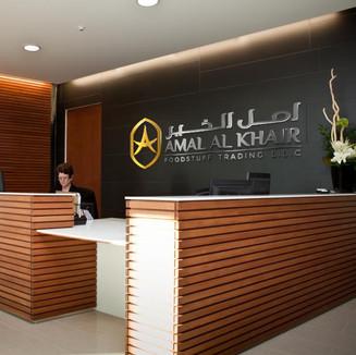 Amal Al Khair- Reception