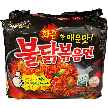 Hot Chicken Samyang
