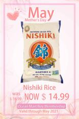 NishikiRice.jpg