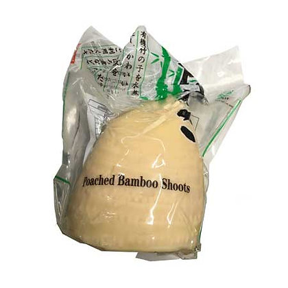 Poached Bamboo Shoots