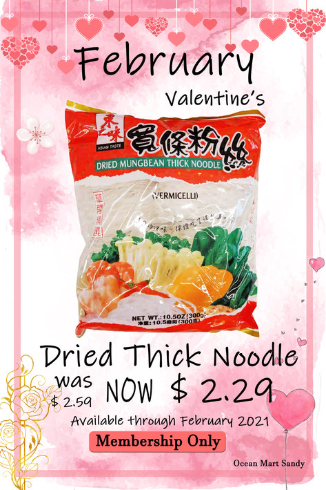 DriedThickNoodle.jpg