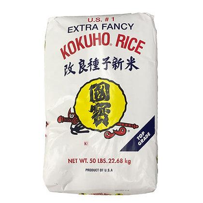Extra Fancy Kokuho Rice