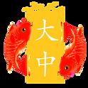 OceanMart_Logo.png