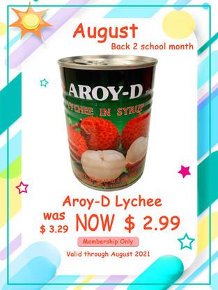 AroydLychee.jpg