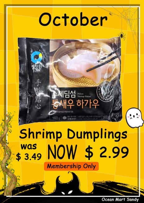 ShrimpDumplings.jpg