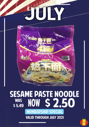 SesamePasteNoodle.jpg