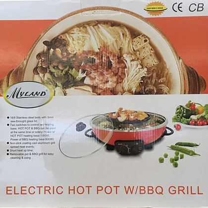 Electric Hot Pot w/ BBQ Grill