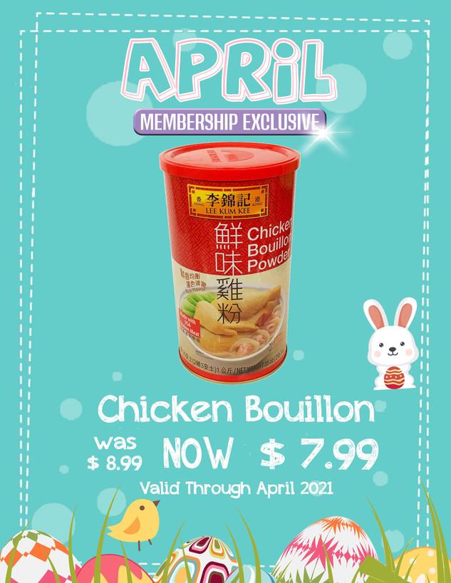 ChickenBouillon.jpg