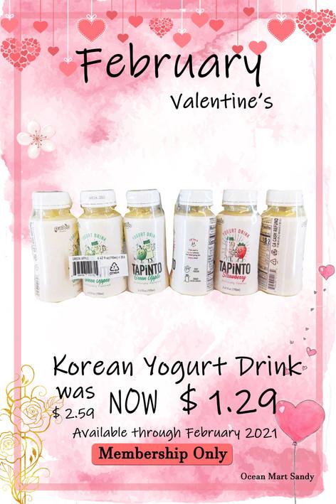 KoreanYogurtDrink.jpg