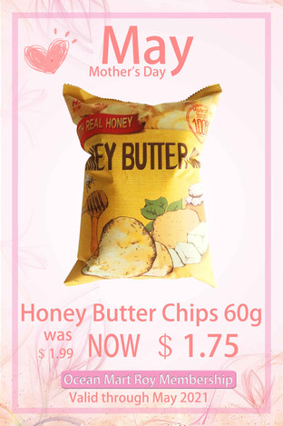 HoneyButterChipsS.jpg