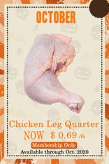 chickenlegquarter.jpg