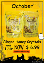 GingerHoneyCrystals.jpg
