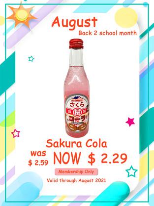 SakuraCola.jpg