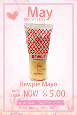 KewpieMayo.jpg