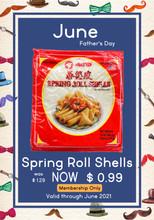 SpringRollShells.jpg