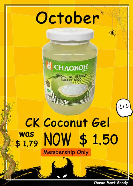 CoconutGel.jpg