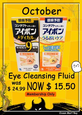 EyeCleansingFluid.jpg