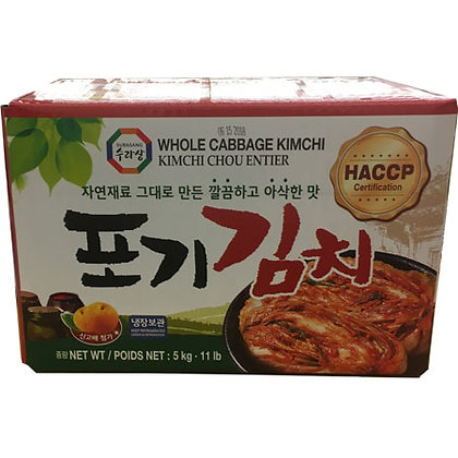 Whole Cabbage Kimchi