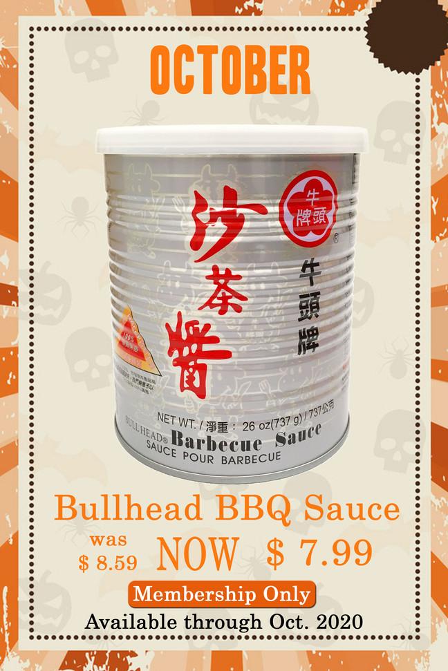 BullheadBBQsauce.jpg