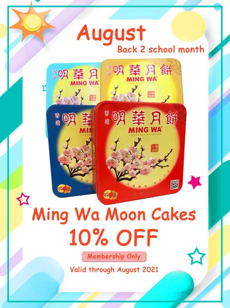 MingWaMoonCakes.jpg