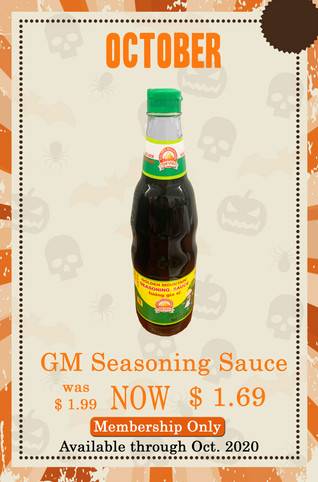 GMseasoningSauce.jpg