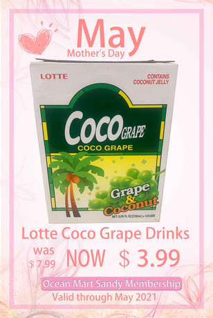 LotteCocoGrapeDrink.jpg