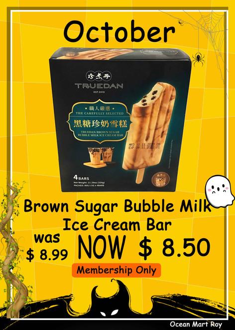 BrownSugarIceCreamBar.jpg