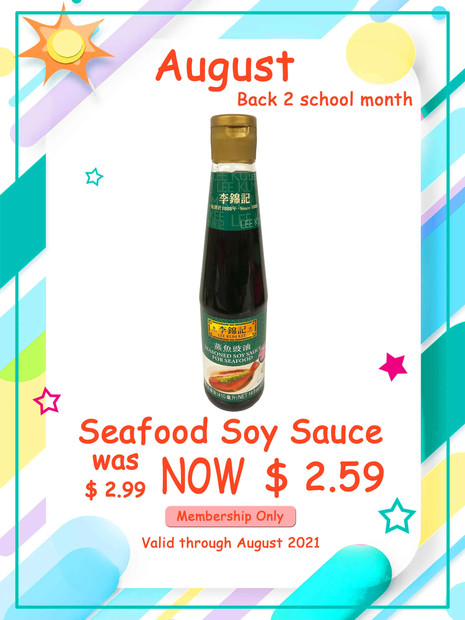 SeafoodSoySauce.jpg