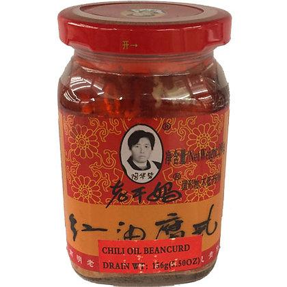 Chili Oil Beancurd-Lao Gan Ma