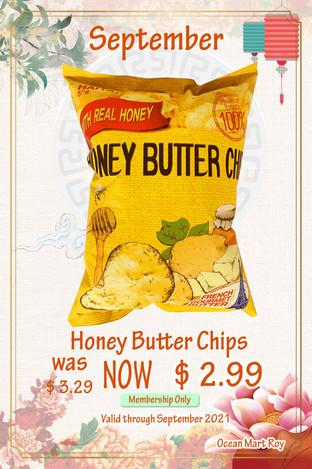 HoneyButterChips.jpg