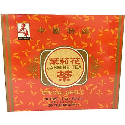 Jasmine Tea Special Grade