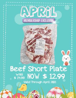 BeefSlice.jpg