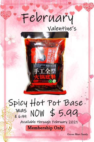 SpicyHotPotBase.jpg