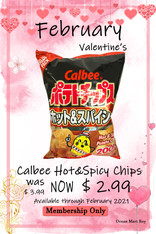 CalbeeHotChips.jpg