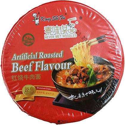 Artificial Roasted Beef Flavour