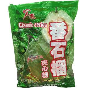 Hong Yuan Guava Candy
